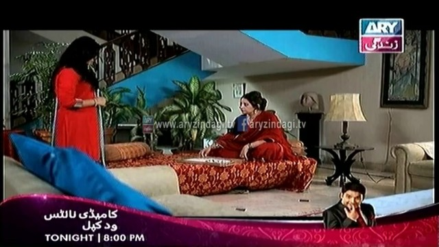 Baho Begum, Episode 9, 27-04-14