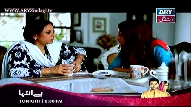 Daag, Episode 5, 16-04-14