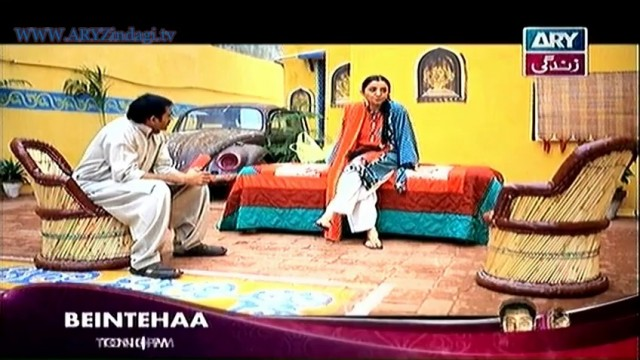 Rishtay, Episode 3, 16-04-14