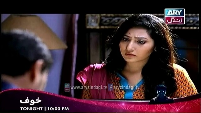Baho Begum, Episode 13, 09-05-14