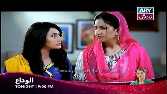 Baho Begum, Episode 18, 18-05-14