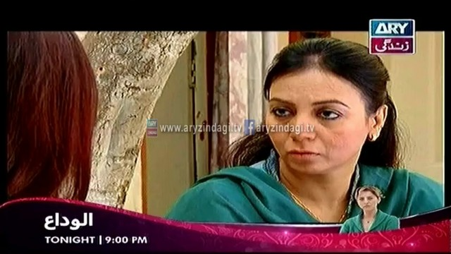 Meri Ladli, First Episode, 05-05-14