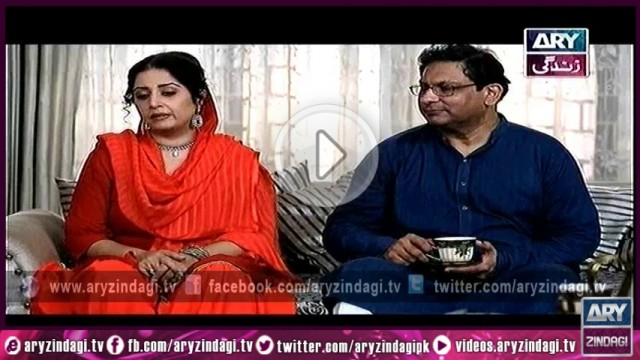 Baho Begum, Episode 41, 12-07-14
