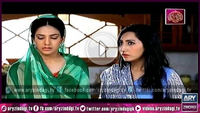 Baho Begum, Episode 44, 19-07-14