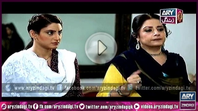 Baho Begum, Episode 45, 20-07-14
