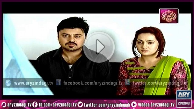 Khushi Aik Roag, First Episode, 08-07-2014