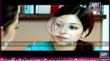Maaye Ni – Episode 16 – 04 July 2014