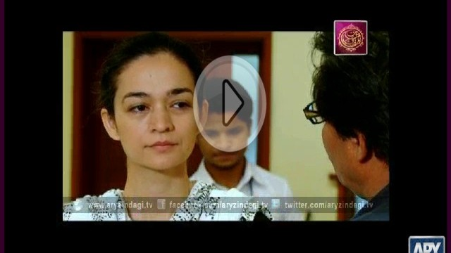 Maaye Ni – Episode 13 – 01 July 2014
