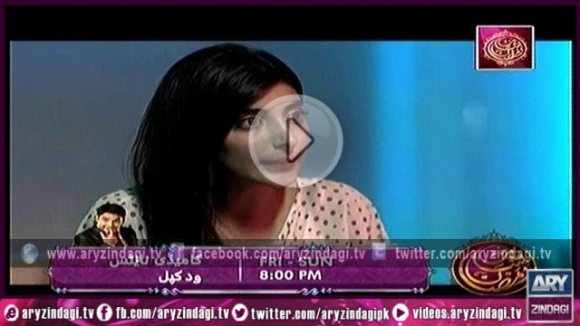 Yeh Shaadi Nahi Hosakti – Episode 10 – 09 July 2014