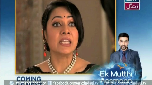 Ek Mutthi Asaman Ep – 65 –  7th August 2014