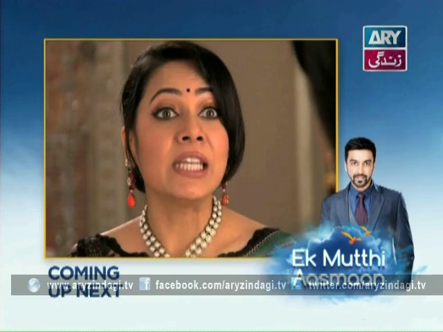 Ek Mutthi Asaman Ep - 65 -  7th August 2014