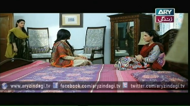 Baho Begum, Episode 68, 14th Sep 2014