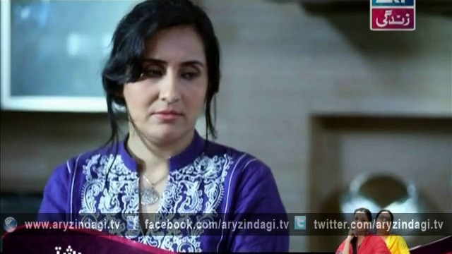 Meri Beti, Episode 15, 15th Sep 2014