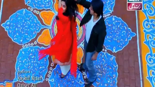 Rishtay, Episode 87, 10th Sep 2014