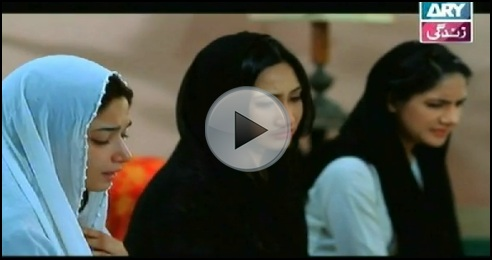 Baho Begum, Episode 81, 31st October 2014