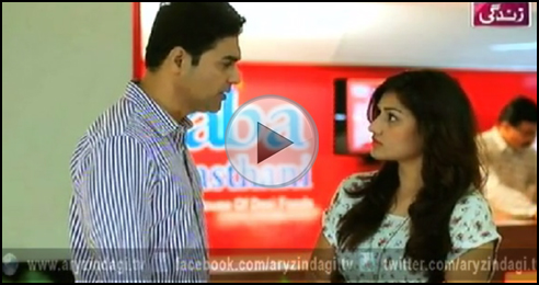 Baho Begum, Episode 79, 24th October 2014