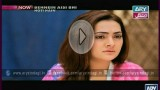Behenain Aisi Bhi Hoti Hain, Episode 108, 16th October 2014