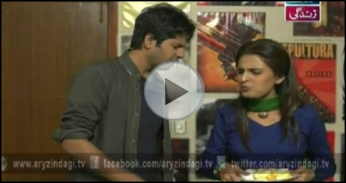 Meka Aur Susral, Episode 03, 24th October 2014