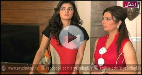 Meka Aur Susral, Episode 04, 25th October 2014