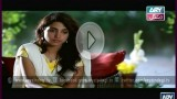 Mere Humrahi, Episode 11, 11th October 2014