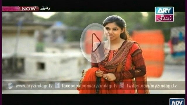 Rishtay, Episode 105, 13th October 2014