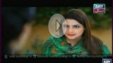 Rishtay, Episode 108, 16th October 2014