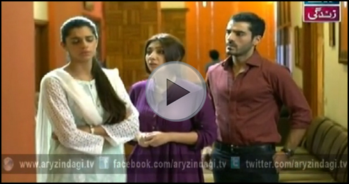 Shukk, Episode 03, 25th October 2014