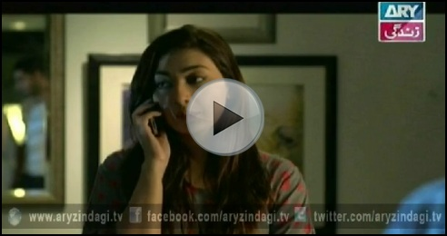 Shukk, Episode 05, 27th October 2014