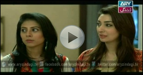 Shukk, Episode 06, 28th October 2014