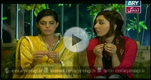 Shukk, Episode 04, 26th October 2014