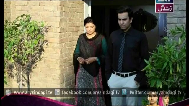 Meri Beti, Episode 17, 17th Sep 2014