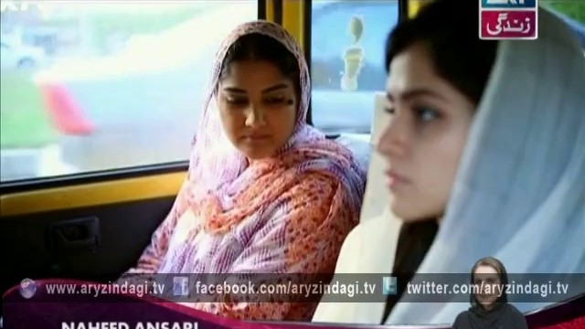 Meri Beti, Episode 20, 20th Sep 2014