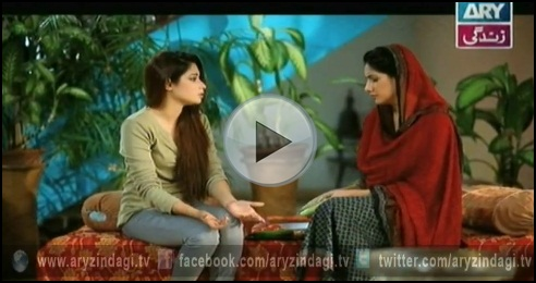 Baho Begum, Episode 86, 15th November 2014