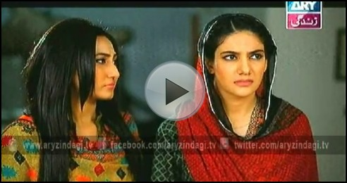 Baho Begum, Episode 90, 29th November 2014