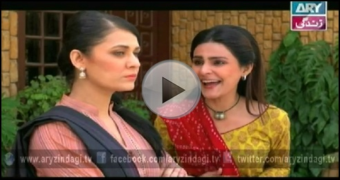 Meka Aur Susral, Episode 09, 14th November 2014