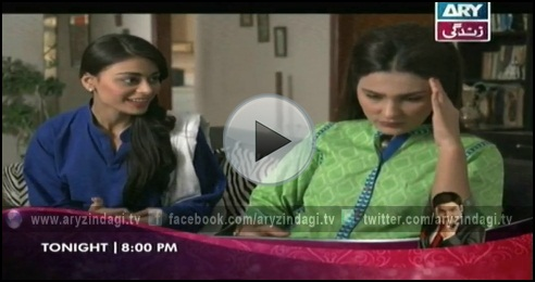 Meka Aur Susral, Episode 10, 15th November 2014