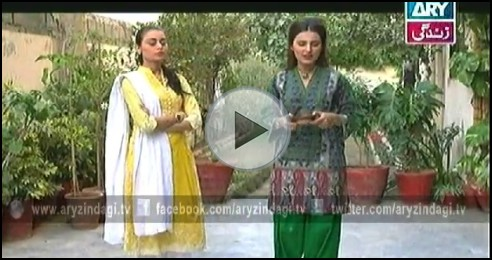 Meka Aur Susral, Episode 13, 28th November 2014