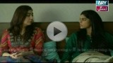 Shukk, Episode 26, 19th November 2014