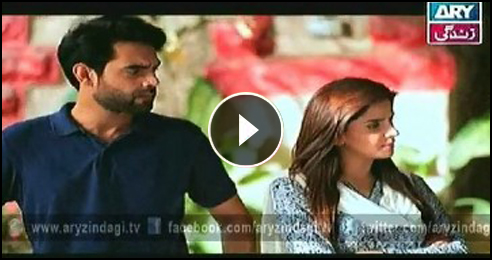 Na Kutro Punkh Mere 2nd Episode 7th December 2014