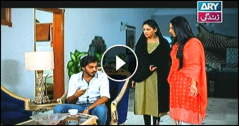 Baho Begum, Episode 91, 5th December 2014