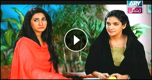 Baho Begum, Episode 92, 6th December 2014