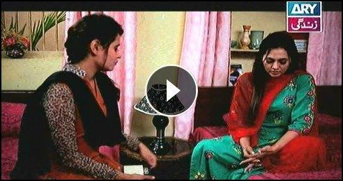 Behenain Aisi Bhi Hoti Hain, Episode 131, 1st December 2014