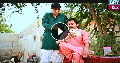 Behenain Aisi Bhi Hoti Hain, Episode 135, 8th December 2014