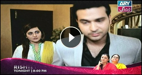 Behenain Aisi Bhi Hoti Hain, Episode 136, 9th December 2014