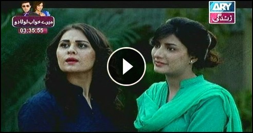 Kabhi Kabhi, Episode 14, 5th December 2014