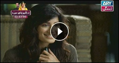 Kabhi Kabhi, Episode 15, 6th December 2014