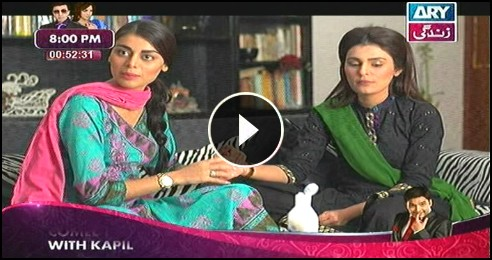 Meka Aur Susral, Episode 15, 5th December 2014