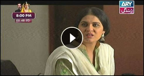 Meka Aur Susral, Episode 16, 6th December 2014