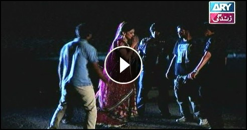 Na Kutro Punkh Mere, First Episode, 6th December 2014