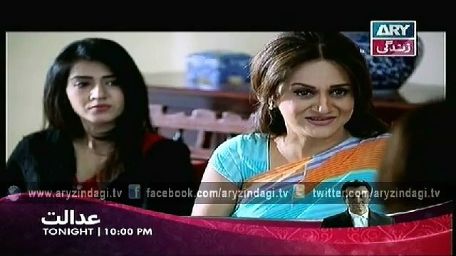 Mere Apnay Ep – 12 – 11th March 2015